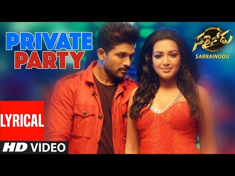 "PRIVATE PARTY Video Song With Lyrics || ""Sarrainodu"" 