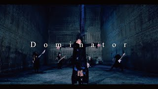 矢島舞依 『Dominator』 MV(Full Ver.)