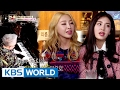 "2ne1's ""Lonely"" sung by Minzy and Somi [Sister's Slam Dunk Season2 / 2017.02.17]"