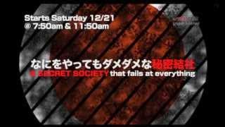 """『秘密結社 鷹の爪』アメリカ放送決定記念!告知動画-PR movie for """"Eagle Talon US broadcasting version"""""""