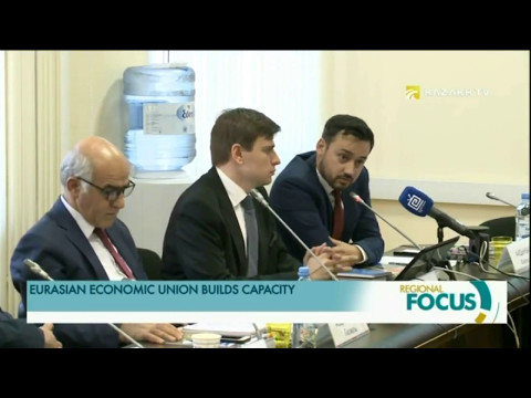 Eurasian economic union builds capacity