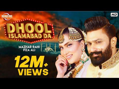 Dhool Islamabad Da (Official Music Video) - Mazhar Rahi & Fiza Ali