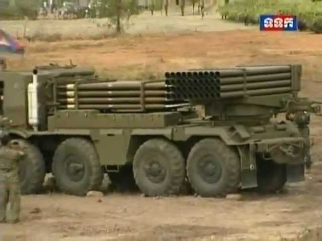 Cambodian Military BM-21 Multiple Launch Rocket System (MLRS) New Test at ACO Kompong Speu