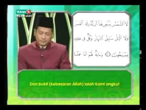 Bacaan Surat Yasin Yang Menggetarkan Hati oleh Ust H  Dzul Karnain   YouTube