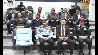تخريج دورة لمنتسبي جهاز الأمن العام في مؤسسة الإذاعة والتلفزيون