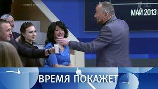 Выборы в Крыму. Время покажет. Выпуск от 07.02.2018