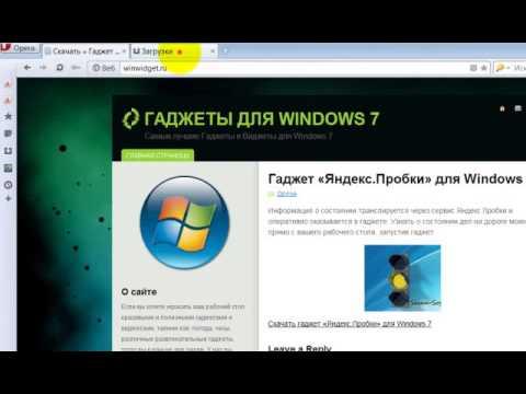 Гаджеты для Windows 7 amp Windows 8