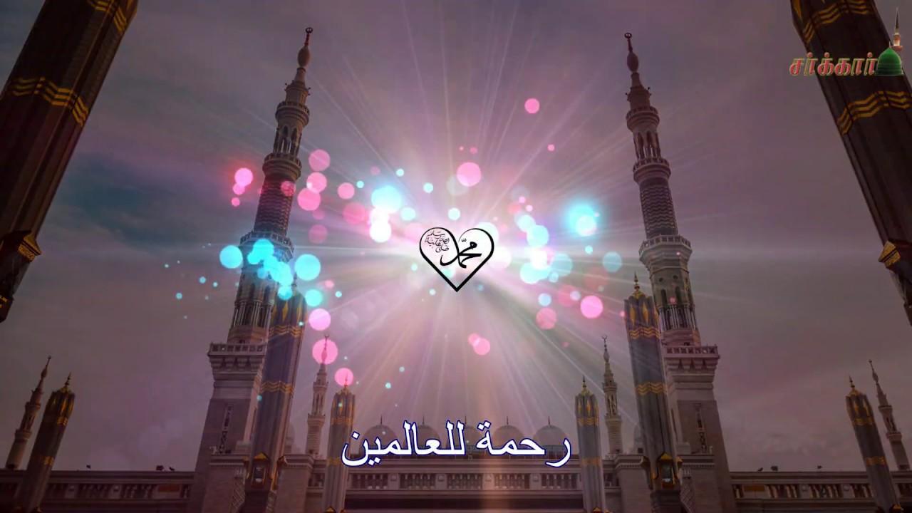 "Download Muthu Nabi Muzhuadimai Naan   Farooque Fazli ""New Islamic Songs""   Fahmi Farooqi"
