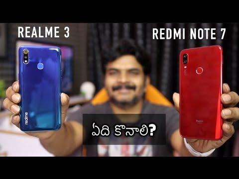 Redmi Note 7 VS Realme 3 Comparison Review Ll In Telugu Ll