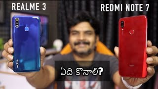 Redmi Note 7 VS Realme 3 Comparison Review ll in Telugu ll