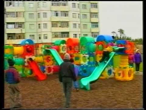 1997 Мой город, моя судьба  фильм о городе Покачи