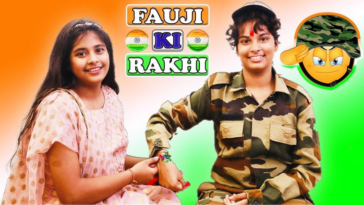 FAUJI KI RAKHI l A Short Film l Emotional Story l Raksha Bandhan Special l Ayu And Anu Twin Sisters