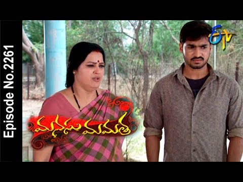 Manasu Mamata | 20th April 2018  |Full Episode No 2261| ETV Telugu