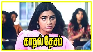 Kadhal Desam Tamil movie | scenes | Tabu reads Vineeth's poem in class | Abbas | Sridivya