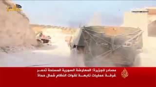 المعارضة السورية تواصل تقدمها باتجاه حماة