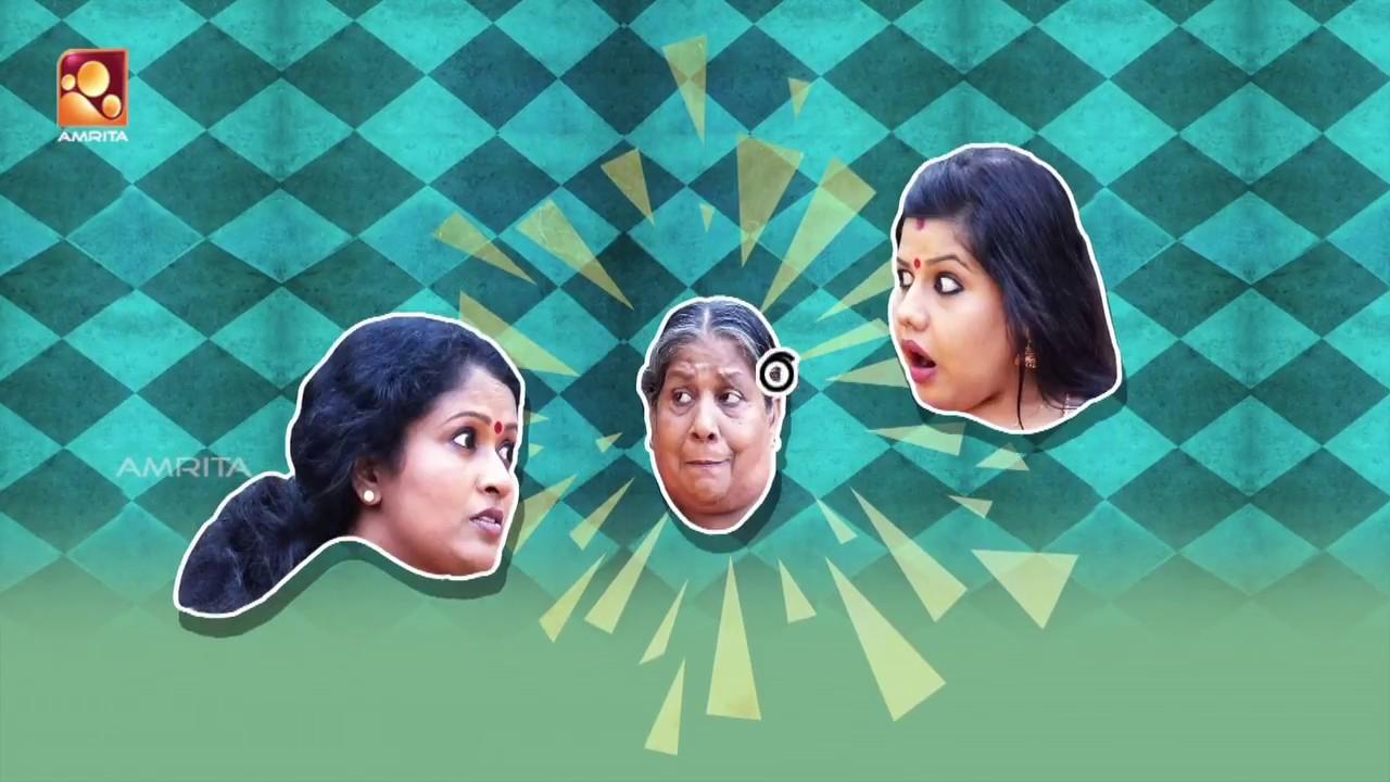 അളിയൻ  vs  അളിയൻ    Comedy Serial by Amrita TV   Episode: 225     ഈസ്റ്റർ ആഘോഷം