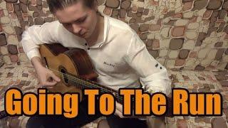 Going to the run Golden earring Guitar solo fingerstyle Беспечный ангел Кипелов гитара соло