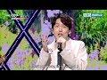 Lee sunjung Band - white wedding | 이선정밴드 - 결혼합니다 [Music Bank / 2017.11.10]