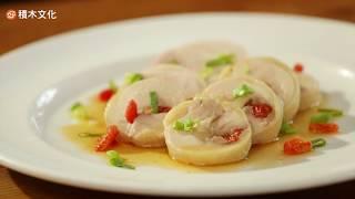 積木文化《低烹慢煮》主廚教你用低溫烹調做醉雞腿