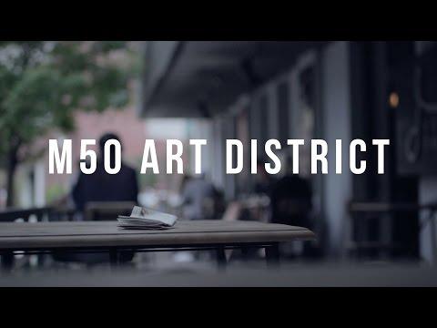M50 ART DISTRICT  SHANGHAI (Canon 700D)