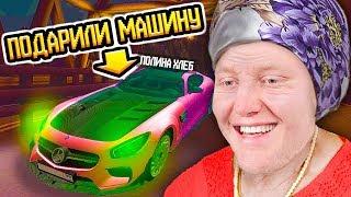 ВНУЧОК ПОДАРИЛ MERCEDES AMG GT НА NEXTRP $$$