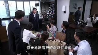 (Eng Sub) 何以笙簫默 My Sunshine 15 min trailer: Wallace Chung 鍾漢良, Tang Yan