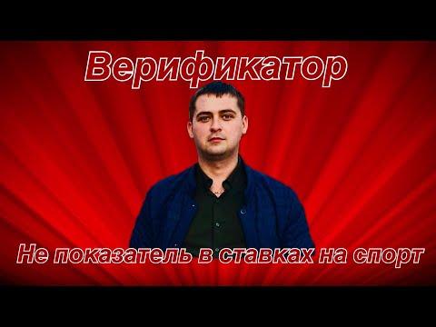 Виталий Зимин/Обман на