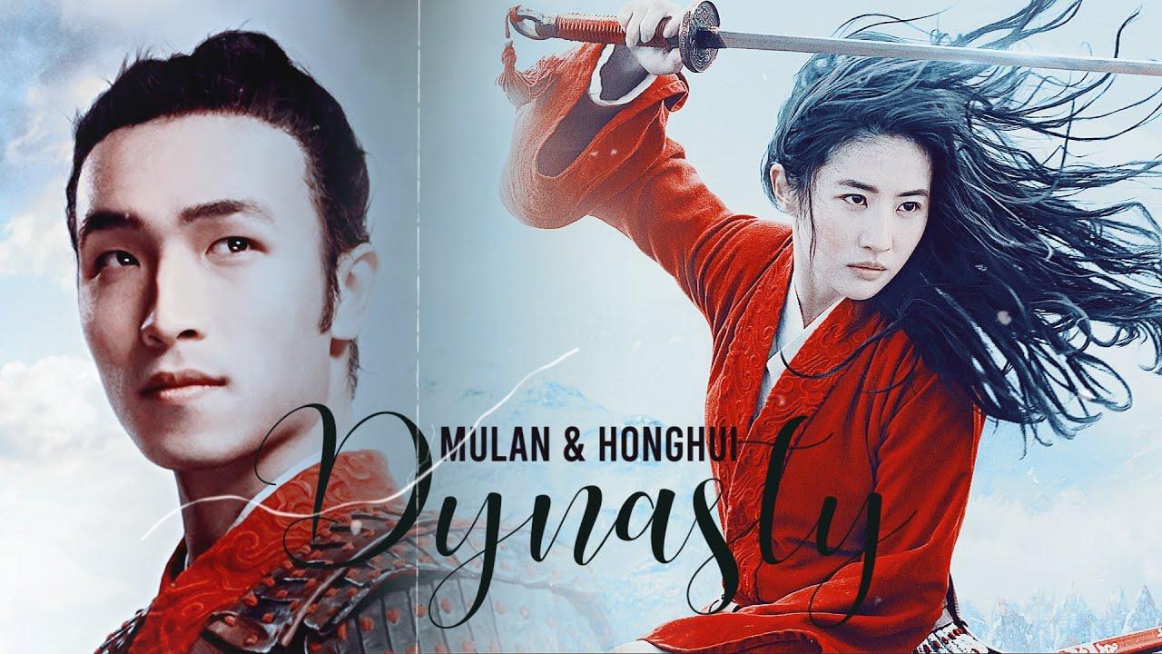 Download Mulan & Honghui • Dynasty