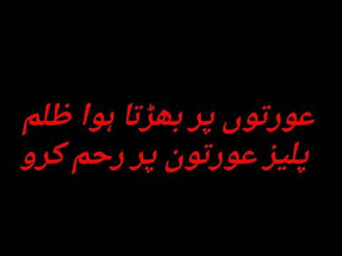 Babri Masjid par Hamla karnay walon ke opar allah ka Azaab nazil | masjid aor chohay | latest news 2 from YouTube · Duration:  7 minutes 41 seconds