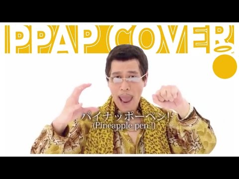 PPAP (cover) - THE DOPES