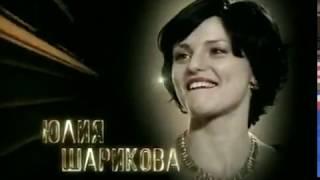 Зверобой 1 сезон 13 серия