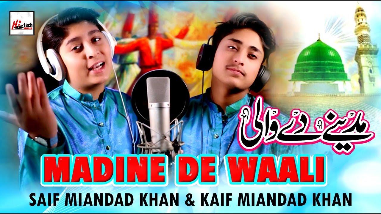 Download New Naat 2020 - Madine De Waali - Kaif Miandad & Saif Miandad | Official Video | Hi-Tech Islamic