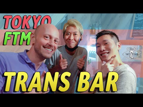 We Went to an FTM Trans Bar in Tokyo