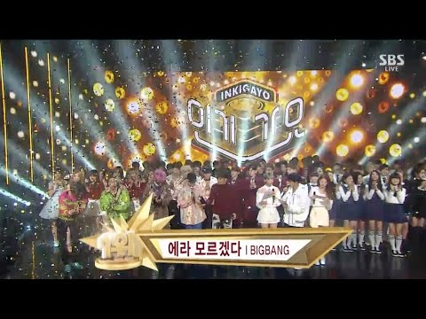 BIGBANG - '에라 모르겠다 (FXXK IT)' 0101 SBS Inkigayo : NO.1 OF THE WEEK