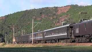 大井川鐵道 E102+旧型客車+E34 車両不具合に伴うプッシュプル運転