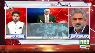Neo Special Transmission on CM Punjab election | Part 2 | 19 August 2018 | Neo News