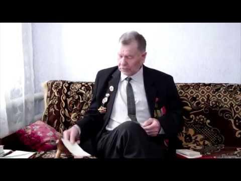 Воспоминания ветерана войны Нестеренко Николая Леонтьевича