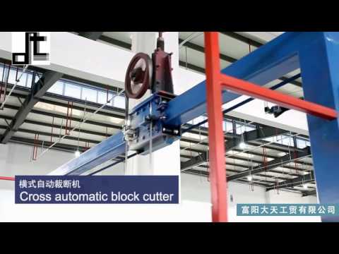 full Automatic Continuous Foam Production Line
