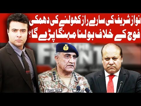 On The Front With Kamran Shahid - 4 January 2018 - Dunya News