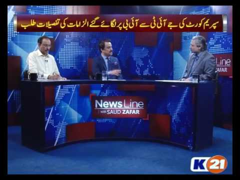 NewsLine with Saud Zafar - Supreme Court questions IB and SE
