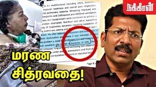 ஆதாரங்கள்... நடந்தது என்ன? Dr. Saravanan about Jayalalitha's Thumbprint | Jayalalitha Hospital Video