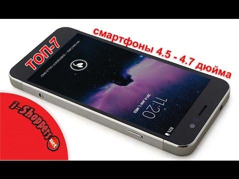 0 - Смартфон 4 дюйма з гарною камерою