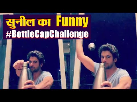 Sunil Grover gives a hilarious twist to Bottle Cap Challenge;Watch video | FilmiBeat Mp3