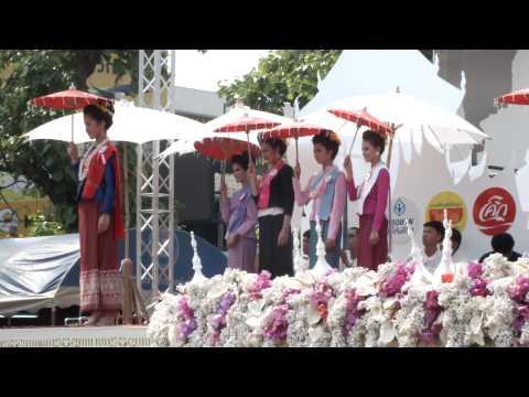 ประกวดสงกรานต์เชียงใหม่2557-1/Chiang Mai Songkran Festival Contest 2014-1