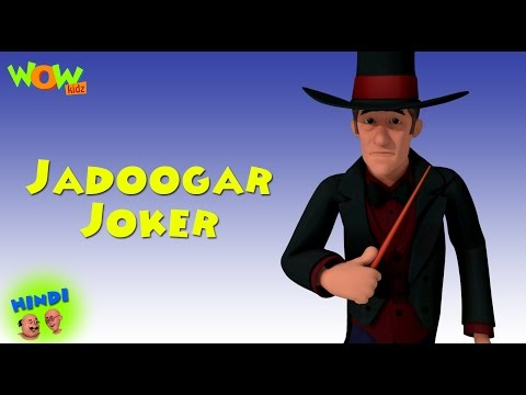 Jadoogar Joker - Motu Patlu in Hindi WITH ENGLISH, SPANISH & FRENCH SUBTITLES thumbnail