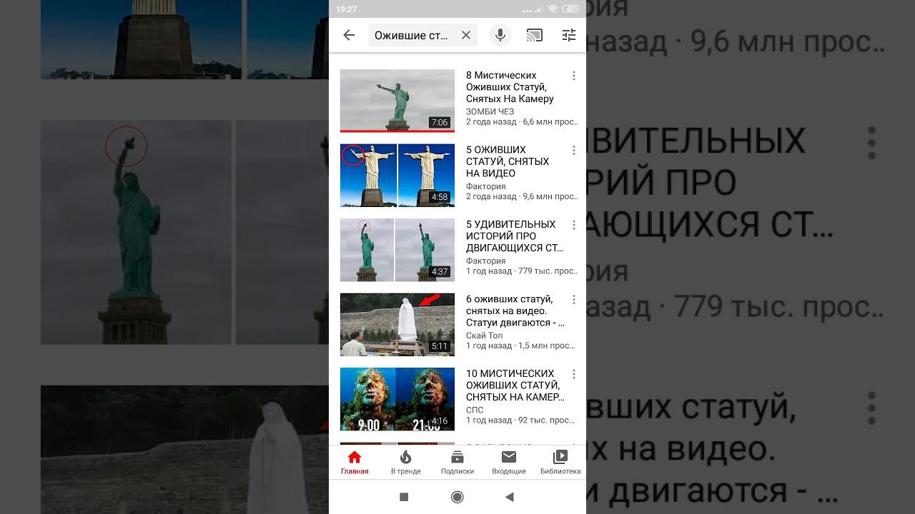 Реклама фотоаппарата где статуя оживает
