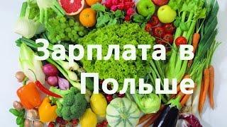 Жительница Докучаевска: Сколько можно?! Когда Украина перестанет по мирным людям стрелять?!