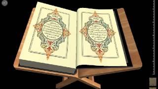 Quran 077 Surah Al Mursalat with Bengali Translation (Bangla Anubad)