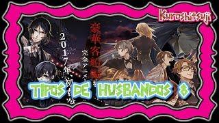 kuroshitsuji Anime Husbandos 8/ Black Butler Kuroshitsuji Husband