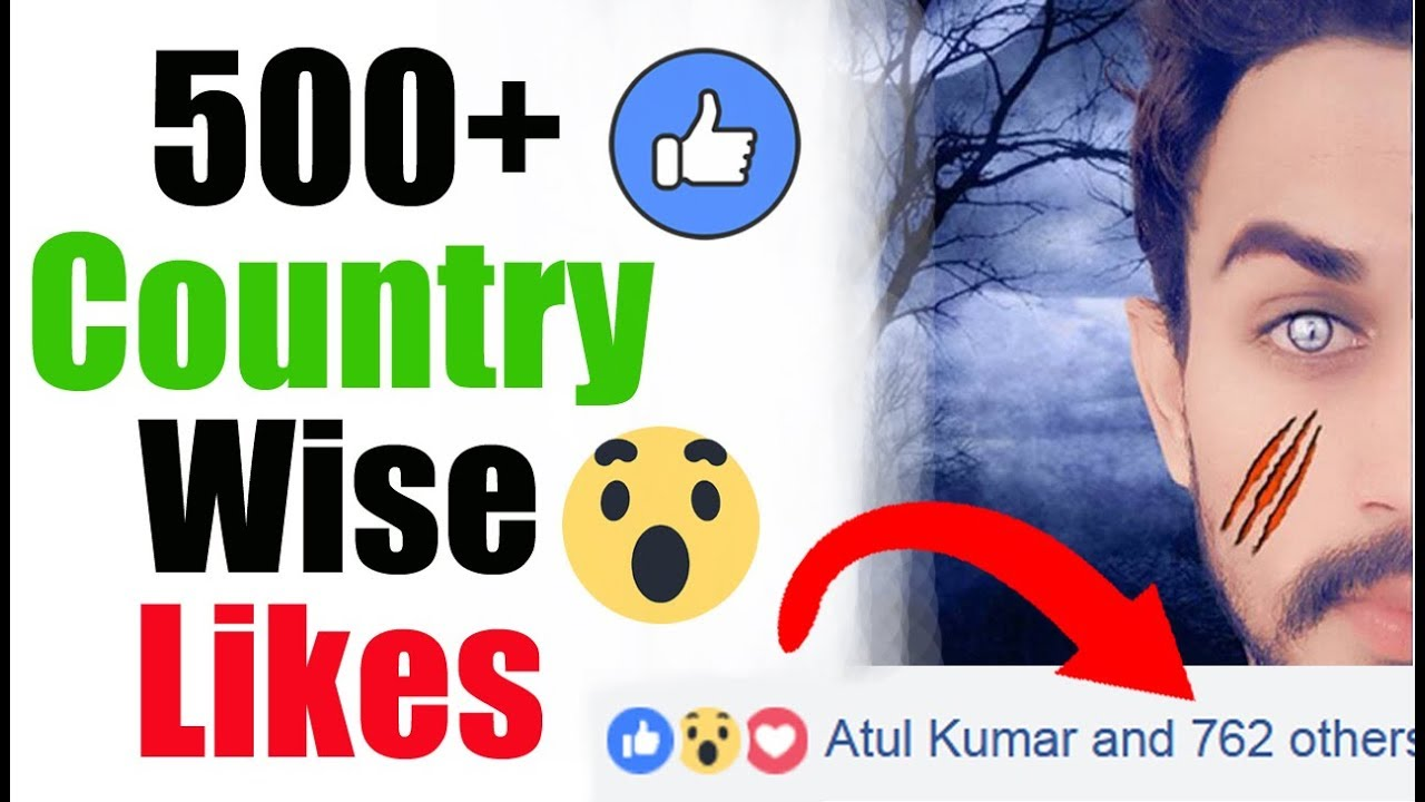 How To Increase Facebook Likes in Hindi 2018 || Country Wise Auto Likes  500+ || Best Auto Liker 2018